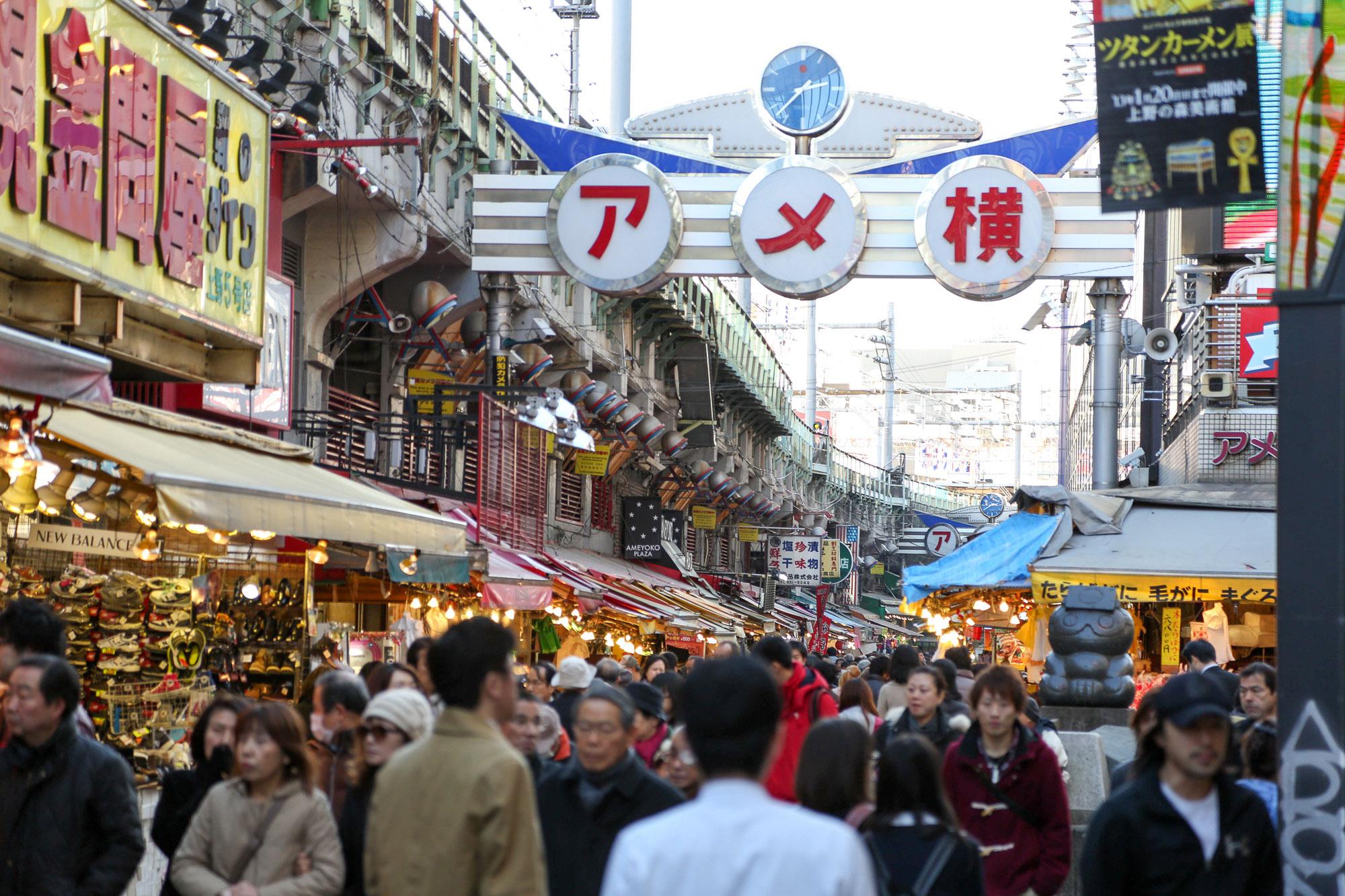 Por que a capital do Japão se mudou de Kyoto para Tokyo?
